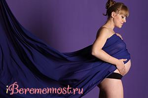 Беременная с тканью