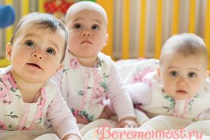 родить близнецов или тройняшек