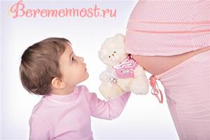 Ребенок с беременной мамой