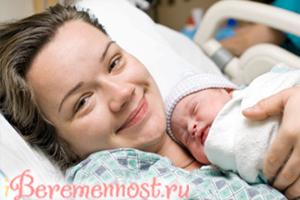 роды на 41 неделе беременности