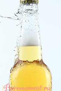 Бутылка с пивом