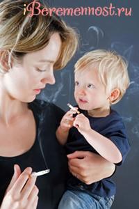 Мама с ребенком и сигаретами