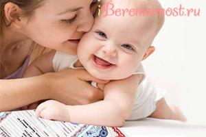 Мама с младенцем и документами